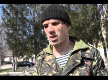 Інтерв'ю з офіцером Української морської піхоти після штурму військової чатсини у Феодосії