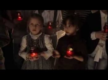 The Ukrainian children ask God about happy destiny of the people