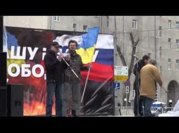 На «Марші миру» в Москві вітер зірвав прапор Росії, 15.03.2014