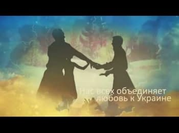 """""""Україна єдина. Страна одна"""". Відеозвернення театру тіней """"Fireflies"""""""