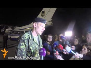 Морських піхотинців з Феодосії зустрічають у Києві