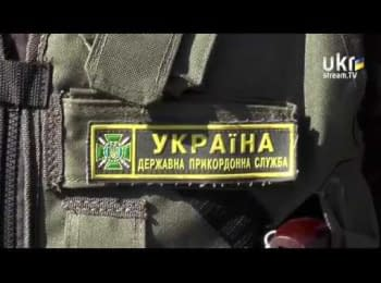 "The mission of the ""EAST"". Chernihiv region. On the border safely"