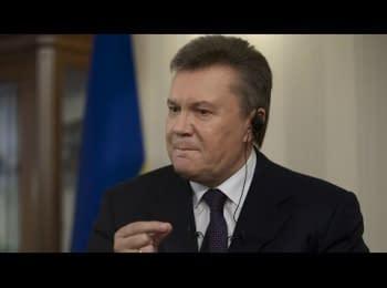 Янукович в Ростове-на-Дону дал интервью каналу AP, 02.04.2014