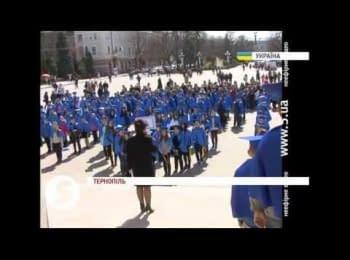 «Коли говорять діти, гармати мовчать» - Тернопіль, 02.04.2014