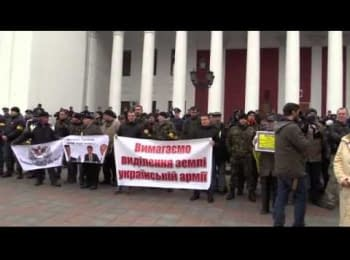 The demonstrations under the Odessa City Council, on April 4, 2014