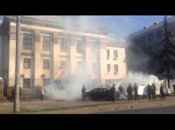 Біля посольства РФ - Київ, 04.04.2014