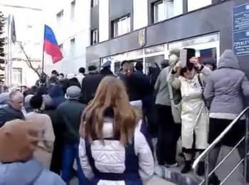 In Mariupol the «separatists» have captured the prosecutor's office, on April 5, 2014