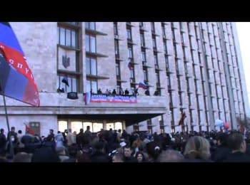 Донецк, 06.04.2014. Штурм ОГА