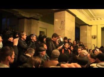 На пророссийском митинге объявили о создании «Харьковской народной республики», 07.04.2014