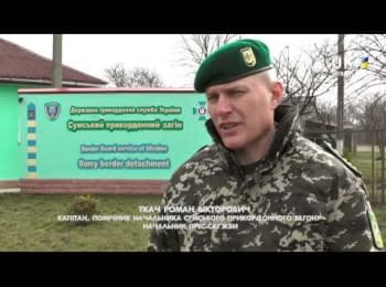 "Mission ""EAST"": Sumy region"