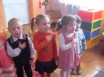 Дітлахи в садочку співають гімн України, Львівська область