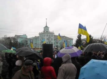 «Український марш» у Луганську, 13.04.2014