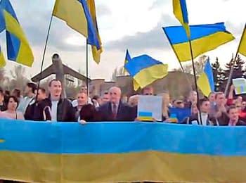 Краматорськ, 17.04.2014. Мітинг за Єдину Україну