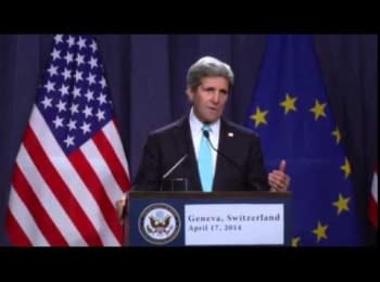 Switzerland: U.S. Secretary of State John Kerry hopes for progress but threatens sanctions, on April 17, 2014