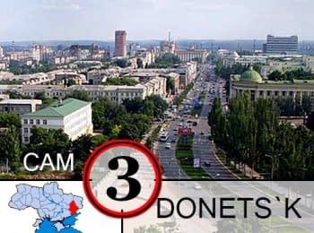 Mobile camera. Donbas (18+ Explicit language)