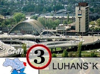 Luhans'k (Сamera 3)