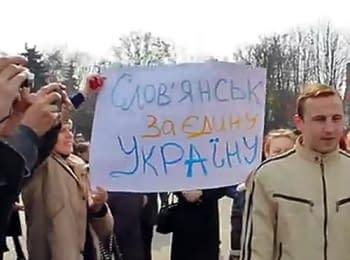 Слов'янськ, 18.04.2014. Мітинг за Єдину Україну