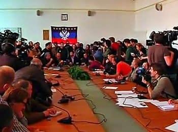 Проросійські активісти не мають наміру залишати будівлю Донецької ОДА - заява
