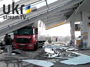 Gas station explosion in the city Pereyaslav-Khmelnytsky of Kyiv region, on April 22, 2014