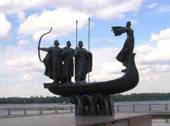 Kyiv. Mobile camera