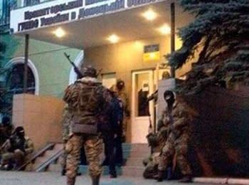 Озброєні люди знову захопили міськвідділ міліції у Краматорську, 21.04.2014