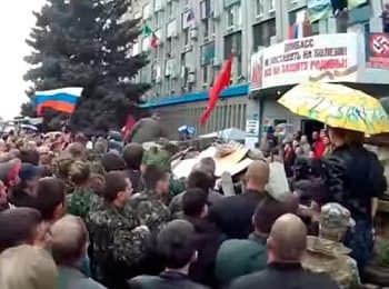 Бійка на проросійському мітингу в Луганську, 21.04.14