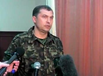 У Луганську створили «народну республіку» і обрали «губернатора» , 21.04.14