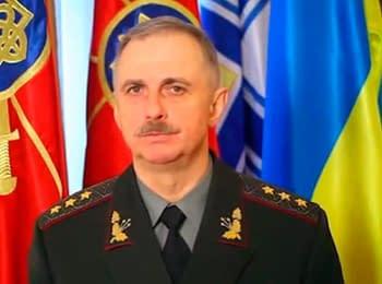 Заява міністра оборони про події на Сході України, 22.04.2014