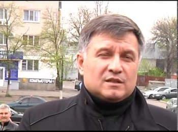 The comment of the Interior Minister Arsen Avakov concerning events in Slavyansk, on April 20, 2014