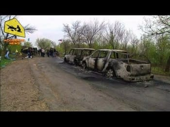 Attack on a checkpoint in Slovyans'k, on April 20, 2014