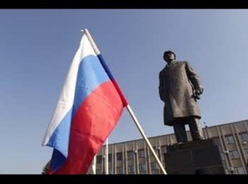 Проросійський мітинг у Слов'янську, 18.04.2014