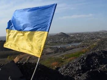 На донецькому териконі встановили прапор України, 18.04.2014