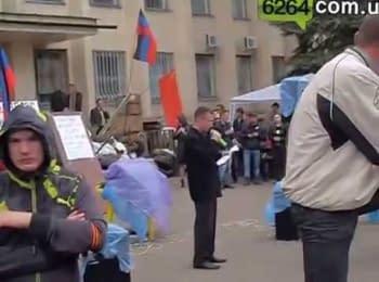 Проросійський мітинг у Краматорську, 19.04.2014