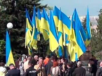 Проукраинский митинг в Харькове, 23.04.2014