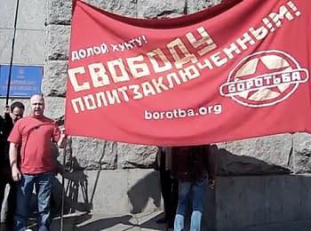 Пророссийский митинг в Харькове, 23.04.2014