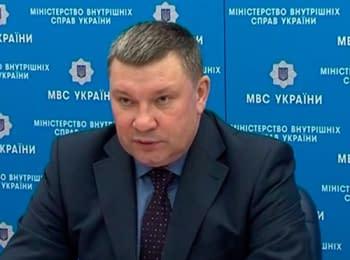 Брифінг МВС стосовно вбивства депутата Горлівської міської ради Володимира Рибака