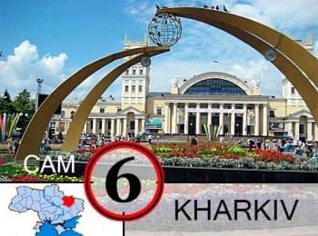 Kharkiv. Constitution Square
