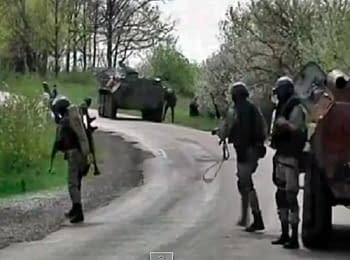 The Ukrainian military entered Slovyans'k, on April 24, 2014