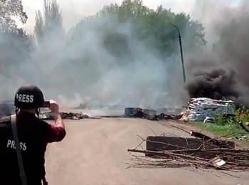 Слов'янськ, 24.04.2014. Блокпост після зачистки (Частина 2)