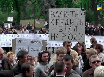 Акція протесту під будівлею Верховної ради. 24.04.2014