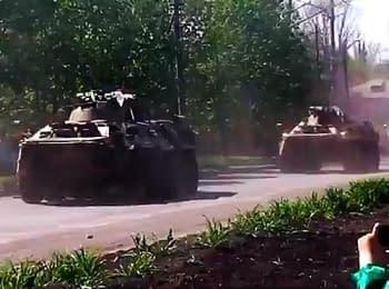 Російська армія заходить у прикордонне з Україною місто Новошахтинськ, 24.04.2014