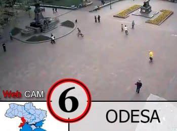 Одесса, Думская Площадь