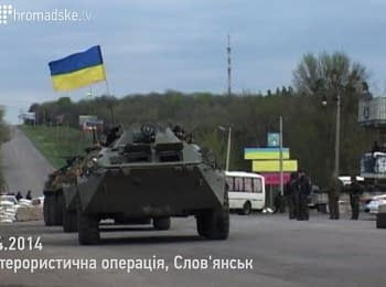 Ukrainian security forces conducted anti-terrorist operation in Slovyans'k, on April 24, 2014