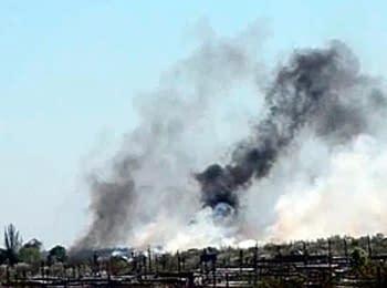 Airport on fire in Kramators'k, on April 25, 2014