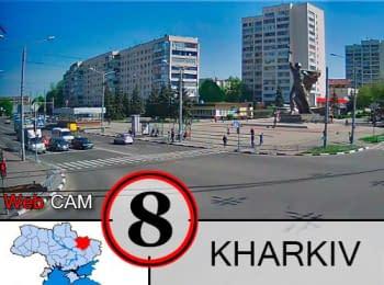 Kharkiv, Street August 23