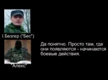 The Security service of Ukraine opened a real name of «Shooter» and his involvement in kidnapping the mission of OSCE