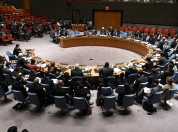 United Nations Security Council meeting concerning a situation in Ukraine, on April 30, 2014