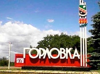 Events in Gorlovka