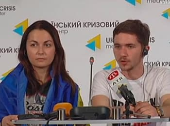 Брифінг лідерів громадського руху «Донецьк - це Україна»