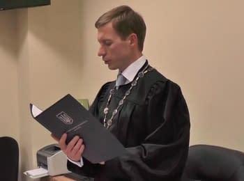 Суд заборонив діяльність в Україні партії «Русское единство»